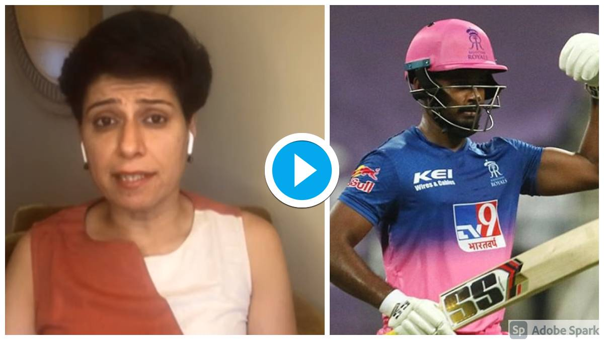 IPL 2021 Expert's corner: Samson needs to learn from Kohli and Dhoni for consistency, says Anjum