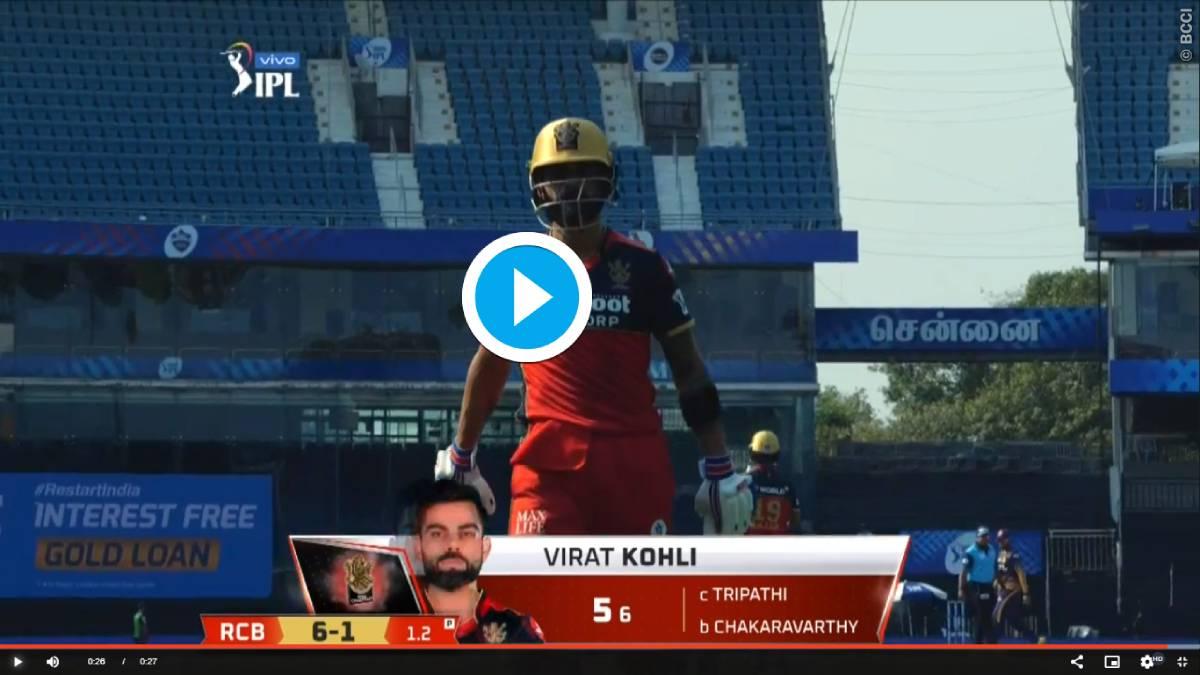 RCB vs KKR | Watch: Virat Kohli, Rajat Patidar fall prey to Varun Chakravarthy in one over